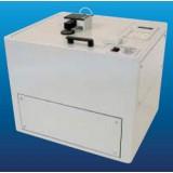 Smallcast R N Fundidora Electron
